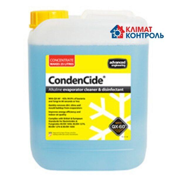 condencide - миючий та дезінфікуючий засіб для кондиціонерів